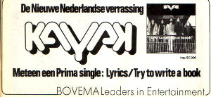 053 - 2 Kayak 1973 advert maart
