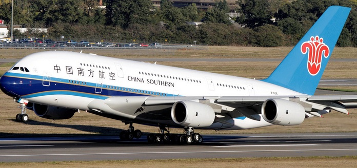 45 1 China Southern Airlines