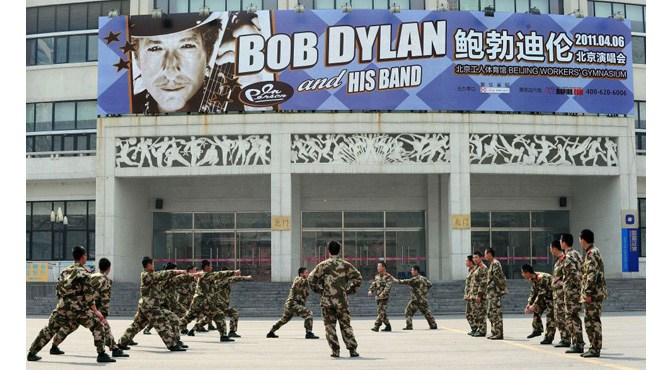 45 6 Bob Dylan in China 2011